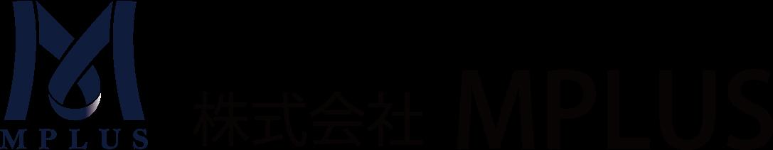 株式会社 エムプラス|新潟県上越市 ファイナンシャルプランと保険の総合代理店